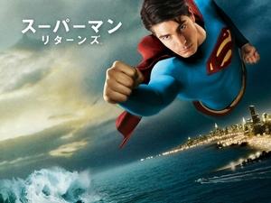 Super_800_14